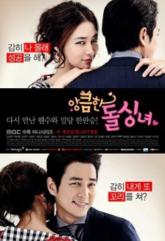 Cunning Single Lady VOSTFR Drama Coréen En Streaming