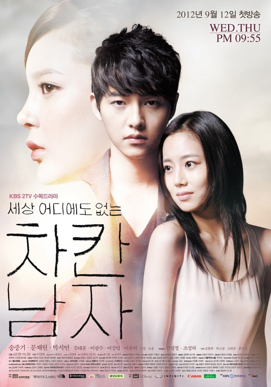 Nice Guy Vostfr – The Innocent Man Drama Coréen
