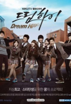 Dream High Vostfr – K-Drama Drama Coréen Complet 16/16 Episodes