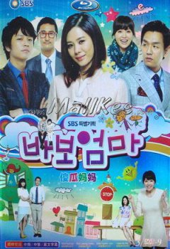 Dumb Mom – Dummy Mommy Drama Coréen Vostfr