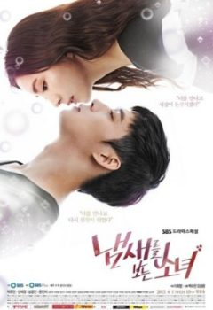 The Girl Who Sees Smells  Vostfr Drama coréen