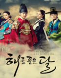 The Moon That Embraces The Sun Vostfr