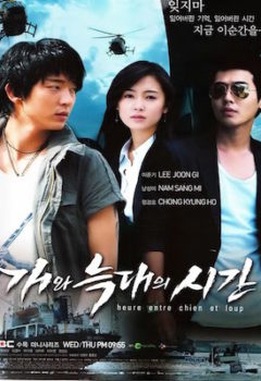 Time Between Dog and Wolf Vostfr
