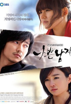 Bad Guy Vostfr Drama Coreen Complet 2010