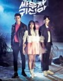 Let's Fight Ghost Episode 4 Vostfr