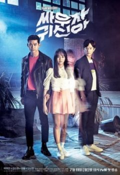 Let's Fight Ghost vostfr Episode 16