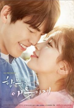 Uncontrollably Fond Episode 18 Vostfr