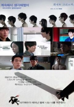 White Christmas Vostfr Drama Coreen Complet