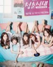 Age of Youth Episode 9 Vostfr