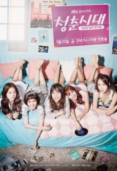 Age of Youth Episode 12 Vostfr