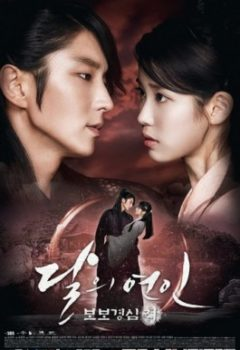 Moon Lovers: Scarlet Heart Ryeo Episode 4 Vostfr