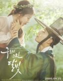 Moonlight Drawn by Clouds Vostfr Episode 2 – Love in The Moonlight