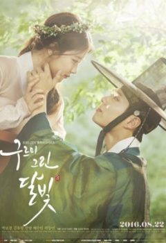 Moonlight Drawn by Clouds Episode 5 – Love in The Moonlight
