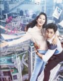 Second to Last Love Episode 9