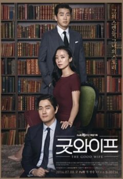 The Good Wife Episode 16 Eng Sub