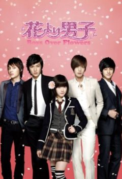 Boys Over Flowers Vostfr Drama Coreen