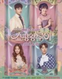 Shopping King Louie Episode 14 Vostfr