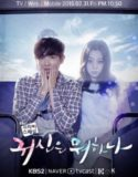 What is The Ghost Doing Film Coreen