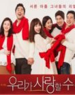 Can we Love vostfr drama coreen