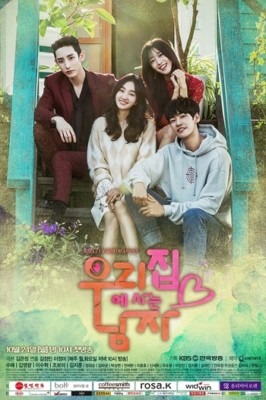 Sweet Stranger and Me Episode 14 Vostfr