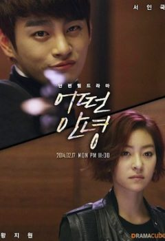Another Parting vostfr drama coreen Complet
