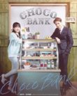 Choco Bank vostfr Drama Coreen Complet