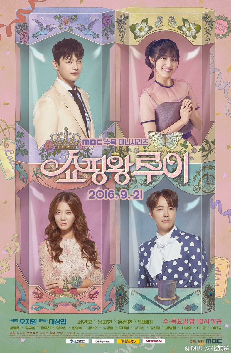 Shopping King Louie Vostfr Drama Complet