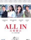 All in vostfr drama coréen complet 24/24 Complet