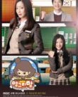 Angry Mom Vostfr Episode 4 Drama Coréen En Streaming