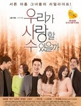Can we Love vostfr drama coreen 20/20 complet