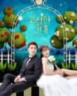 Noble my love Vostfr Drama Coreen Complet