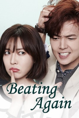 Falling for Innocence Vostfr