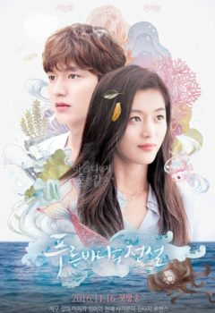 The Legend of the Blue Sea Episode 16 Vostfr