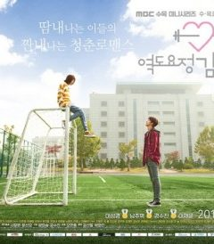 Weightlifting Fairy Kim Bok Joo Episode 7 Vostfr