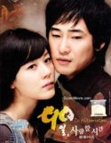 90 Days, Time To Love vostfr drama coréen 16/16 complet