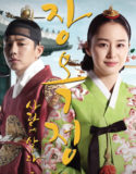 Jang Ok Jung Live In Love Vostfr