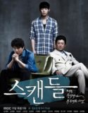 SCANDAL A Shocking And Wrongful Incident Vostfr