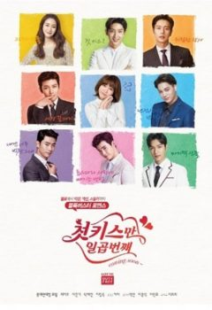Seven First Kisses Episode 1 Vostfr