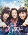 Hwarang The Beginning Episode 5 Vostfr