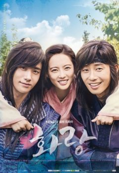 Hwarang The Beginning Episode 8 Vostfr