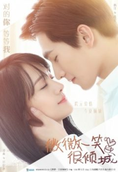 Love O2O 30/30 Vostfr Just One Smile is Alluring A Smile is Beautiful