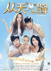 Oh My God Vostfr Film Chinois