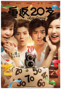 Back To 20s Miss Granny Vostfr Film Chinois