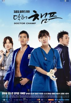 Dr. Champ Vostfr Drama Coreen Complet