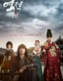 Rebel Thief Who Stole the People Episode 26 Vostfr