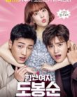 Strong Woman Do Bong Soon Episode 14 Vostfr