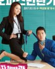 Radiant Office episode 10