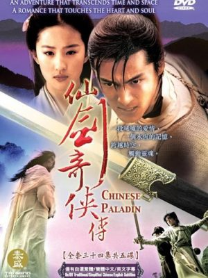 Chinese Paladin Vostfr Complet Drama Chinois 34/34