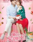 My Secret Romance Episode 6 Vostfr