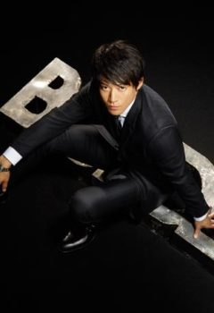 Border : Between life and death vostfr drama japonais 09/09 complet